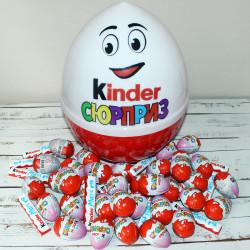 Гигантский киндер сюрприз «Киндер Яйца и Киндер Макси»