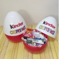 Большой киндер сюрприз с шоколадками «Fun»