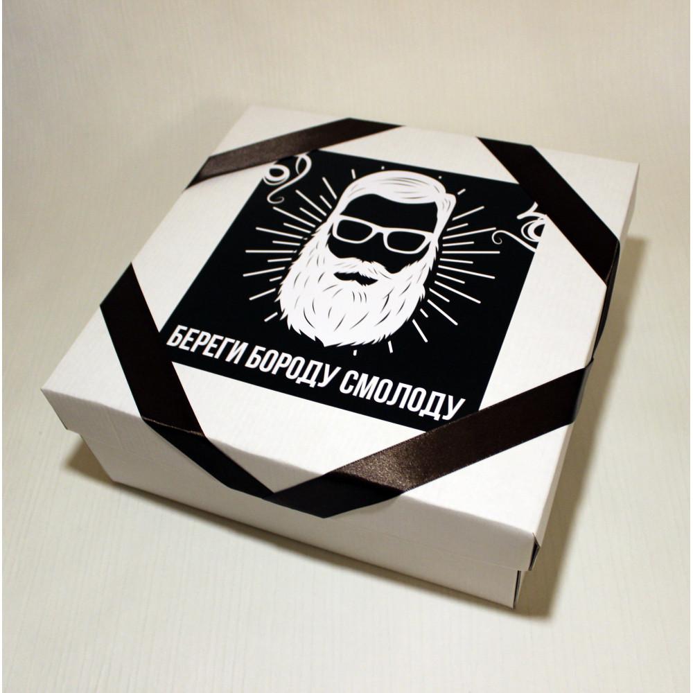 Подарочная коробка «Береги бороду с молоду»