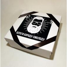 "Подарочная коробка ""Береги бороду с молоду"""
