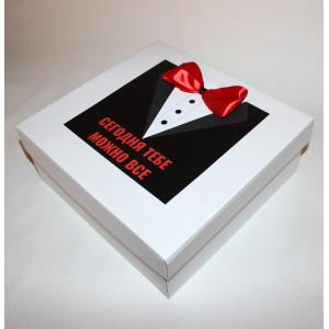 Подарочная коробка Сегодня тебе можно все 25х25х10 см