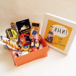 Подарочный набор «Тяни, как до зарплаты»
