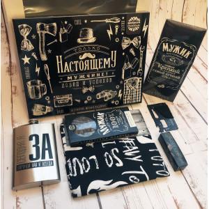 Подарочный набор «Коробка для мужика №2»