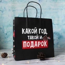 Новогодний набор «Какой год, такой и подарок»