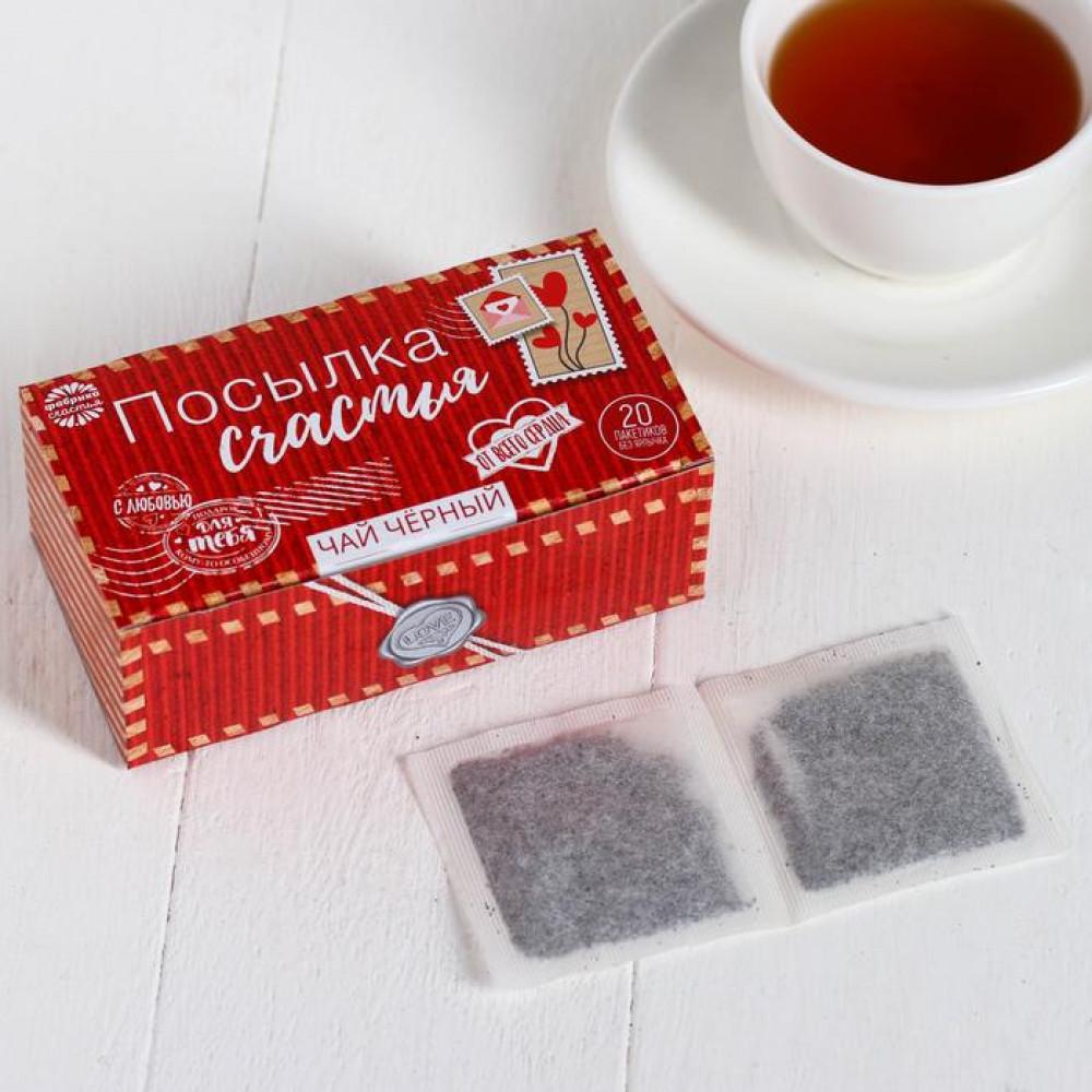 Чай черный «Посылка счастья», 20 п