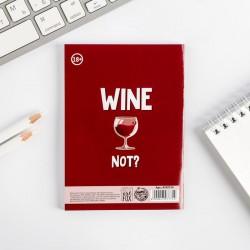 Блокнот Wine not 32 листа