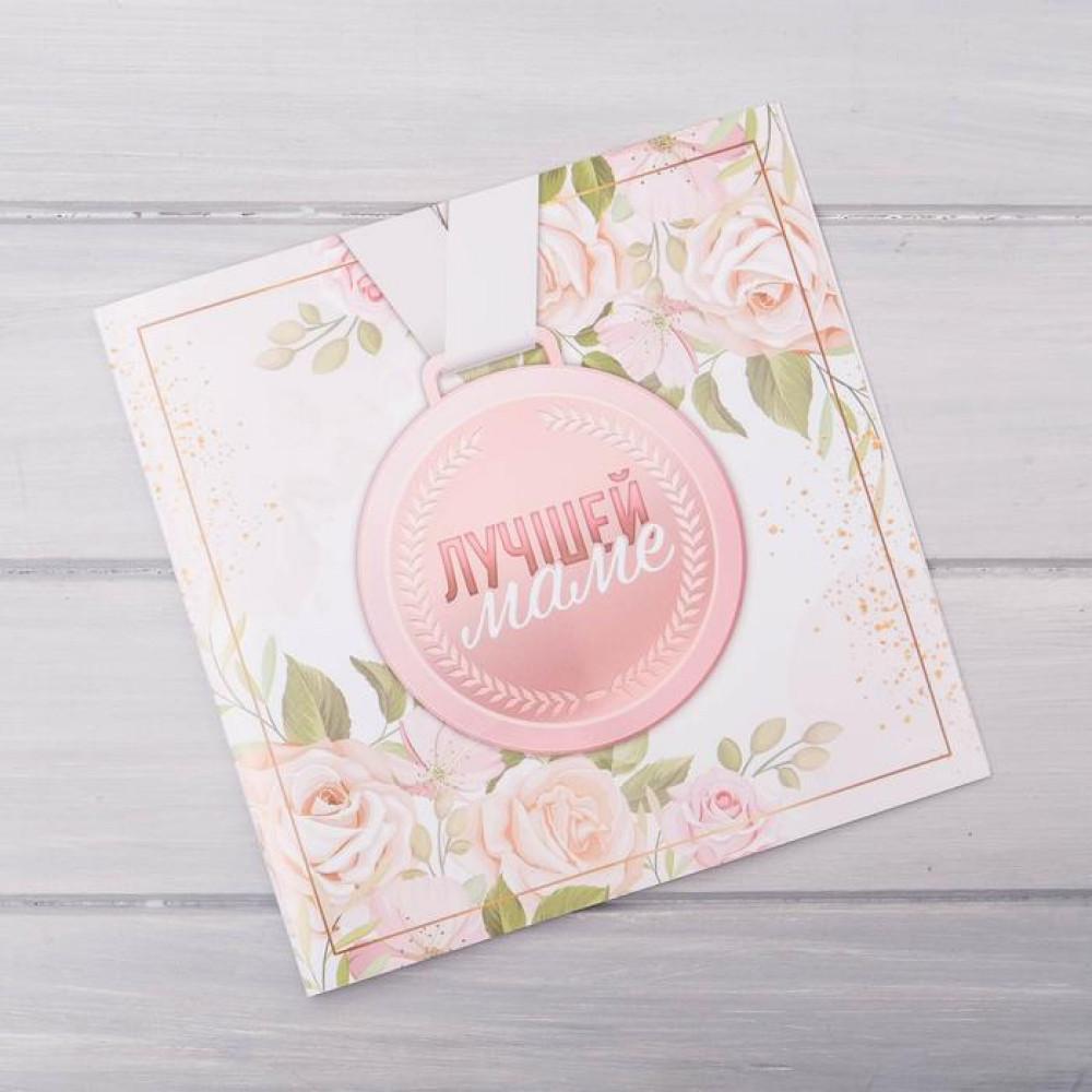 """Шоколадная открытка """"Медаль Лучшей маме"""" 20 г"""