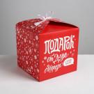 Новогодняя коробка «Подарок от деда мороза за хорошее поведение» 18 × 18 × 18 см