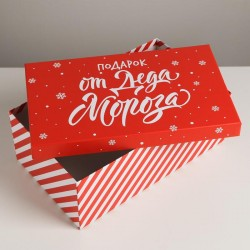 Коробка подарочная «Подарок от Деда Мороза» 32,5 × 20 × 12,5 см