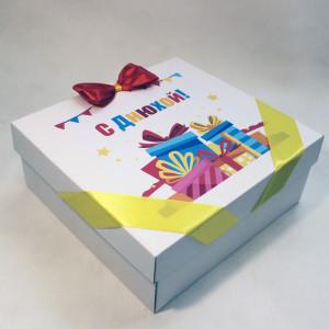Подарочная коробка С Днюхой