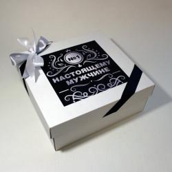 Подарочная коробка Настоящему мужчине 25х25х10 см