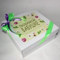 Подарочная коробка «Любимой бабушке»
