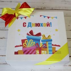 Подарочный бокс на день рождения «С Днюхой!» №2