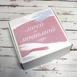 Подарочный набор для девушки «Моей любимой» N2