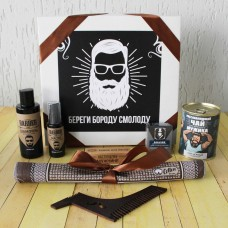 """Подарочный бокс для мужчины """"Береги бороду смолоду"""" №1"""