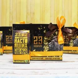 Набор на 23 февраля: чай и шоколад