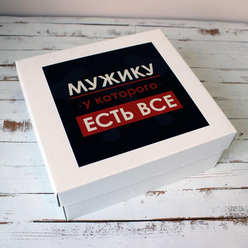"""Подарочная коробка """"Мужику, у которого все есть"""""""