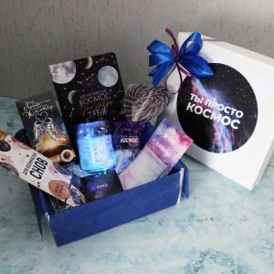 Подарочный набор «Ты просто космос»