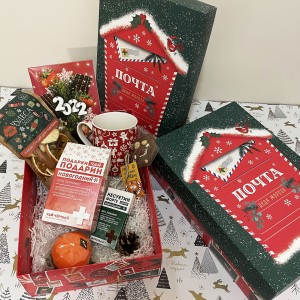 Новогодний набор «Почта деда Мороза»