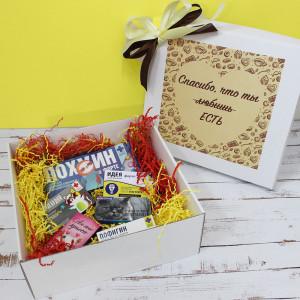 Подарочный набор с вкусняшками «Спасибо, что ты любишь есть»