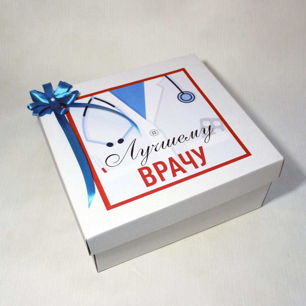 Подарочная коробка «Лучшему врачу»