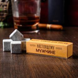 Камни для виски «Настоящему мужчине», 4 шт