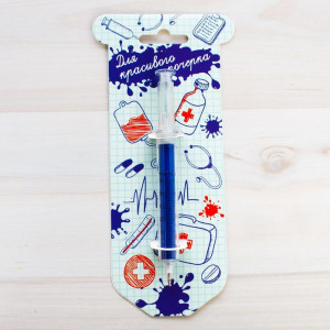 Фигурная ручка-шприц «Для красивого почерка»