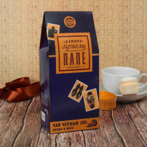Чай подарочный «Самому лучшему папе» чёрный с лимоном и мятой 100 гр