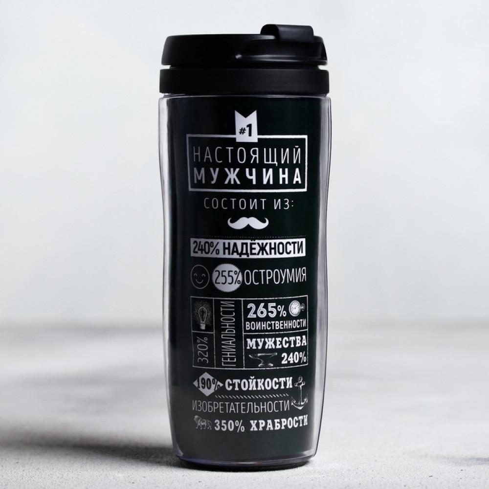 Чай в термостакане «Настоящий мужчина» 20 г 350 мл