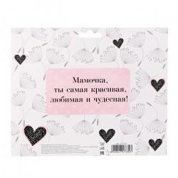 Фартук подарочный «Любимой маме»