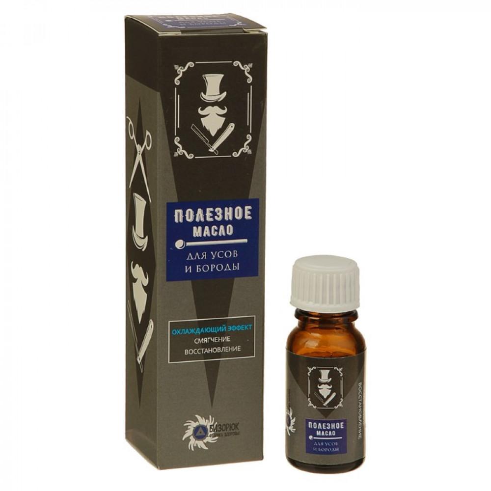 Полезное масло «Бизорюк» для усов и бороды «Охлаждающий эффект», 10 мл