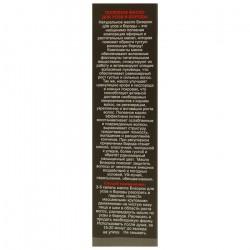 Полезное масло «Бизорюк» для усов и бороды «Активация роста», 10 мл