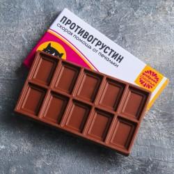 Шоколад в коробке «Противогрустин» 27 г