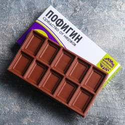 Шоколад в коробке «Пофигин» 27 г