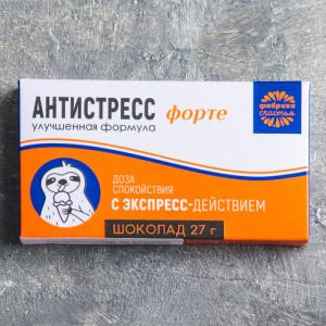 """Шоколад в коробке """"Антистресс форте"""" 27 г"""