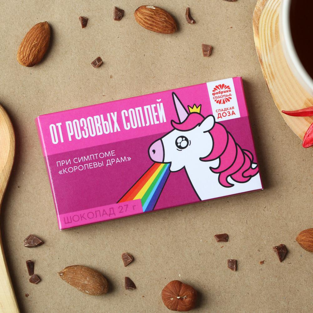 """Шоколад в коробке """"От розовых соплей"""" 27 г"""