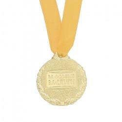Медаль мужская «Лучший из лучших», диам 4 см