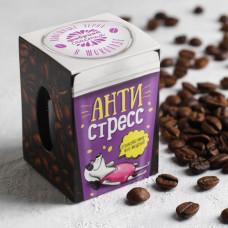 Кофейные зёрна в шоколаде «Антистресс», 30 г