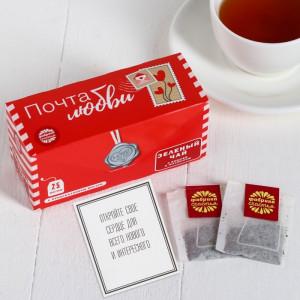 Чай с предсказанием 25 пакетиков «Почта любви»