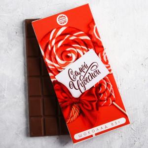 Шоколад «Самой чудесной» 85 г