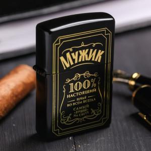 Зажигалка «Мужик» 5,5 х 3,5 см