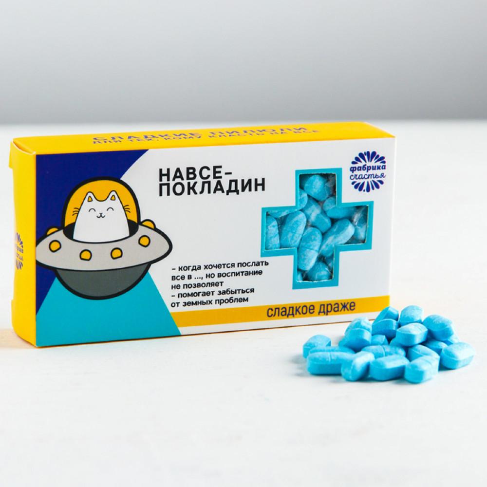 Конфеты-таблетки «На всё покладин» 100 г