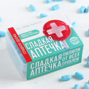 Конфеты в таблетнице «Сладкая аптечка» 50 г