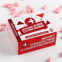 Конфеты в таблетнице «На все случаи жизни» 50 г