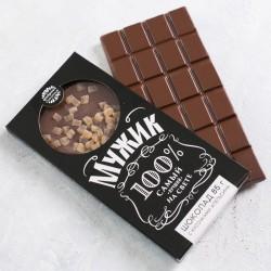 Шоколад «Мужик 100%» с кусочками апельсина, 85 г