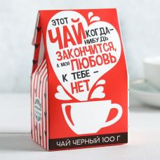 Чай чёрный «Этот чай» 100 г
