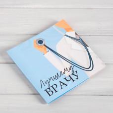 Шоколадная открытка «Лучшему врачу» 4*5гр