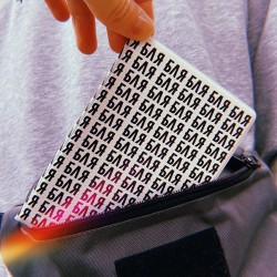 Обложка для паспорта бля бля бля