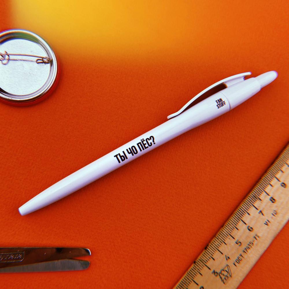 Ручка Ты чо пёс