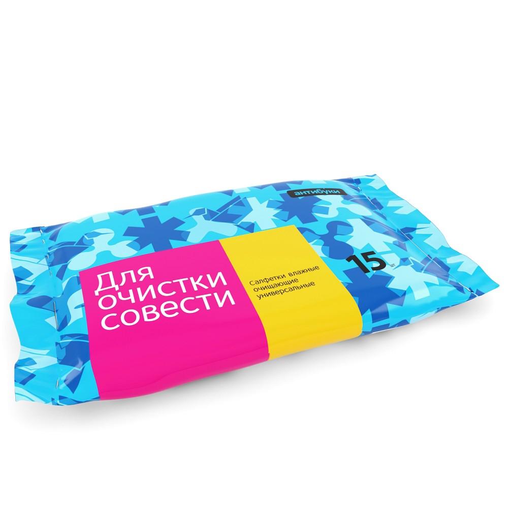 Влажные салфетки «Для очистки совести»